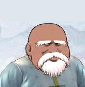 光头长胡子白眉毛老爷爷
