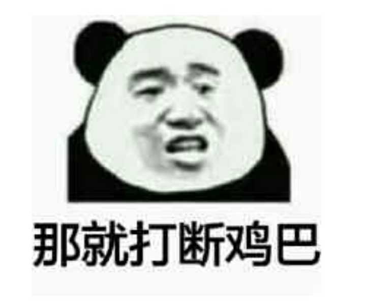 小平鸡巴妈妈表哥_表情搜索 搜索 37 发布于:2018-10-21 来源:大表哥