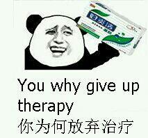 你为何放弃治疗(you why give up therapy)妇炎洁