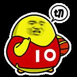 切(10号球员)