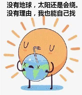 没有地球,太阳还是会绕。没有理由,我也能自己找UUX