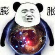 膨胀(宇宙)