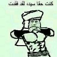 阿拉伯语版抱拳