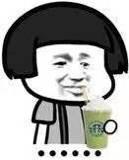 蘑菇头喝奶茶
