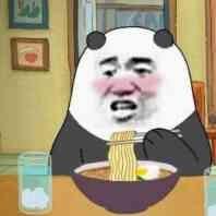 张学友熊猫吃面图片