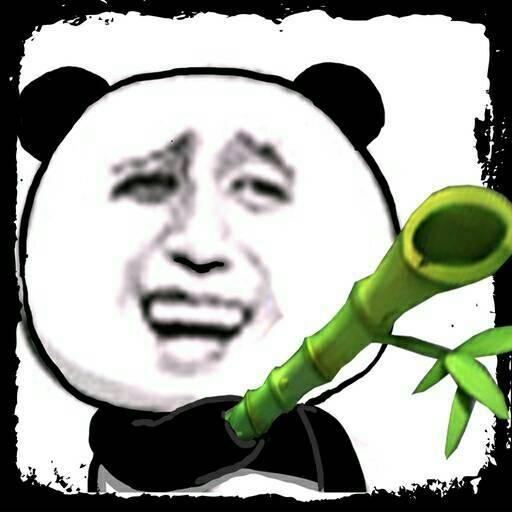 熊猫人拿竹子