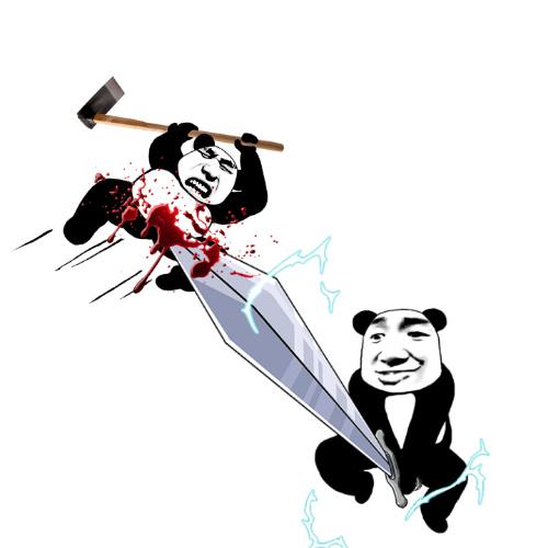 一剑打死你