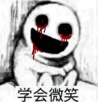 (熊猫人) - 斗图表情包 - 斗图神器 - a图片