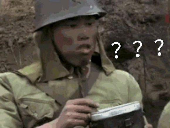 冒牌英雄里面日本鬼子吃饭突然战壕窜出来一个人愣住发呆???