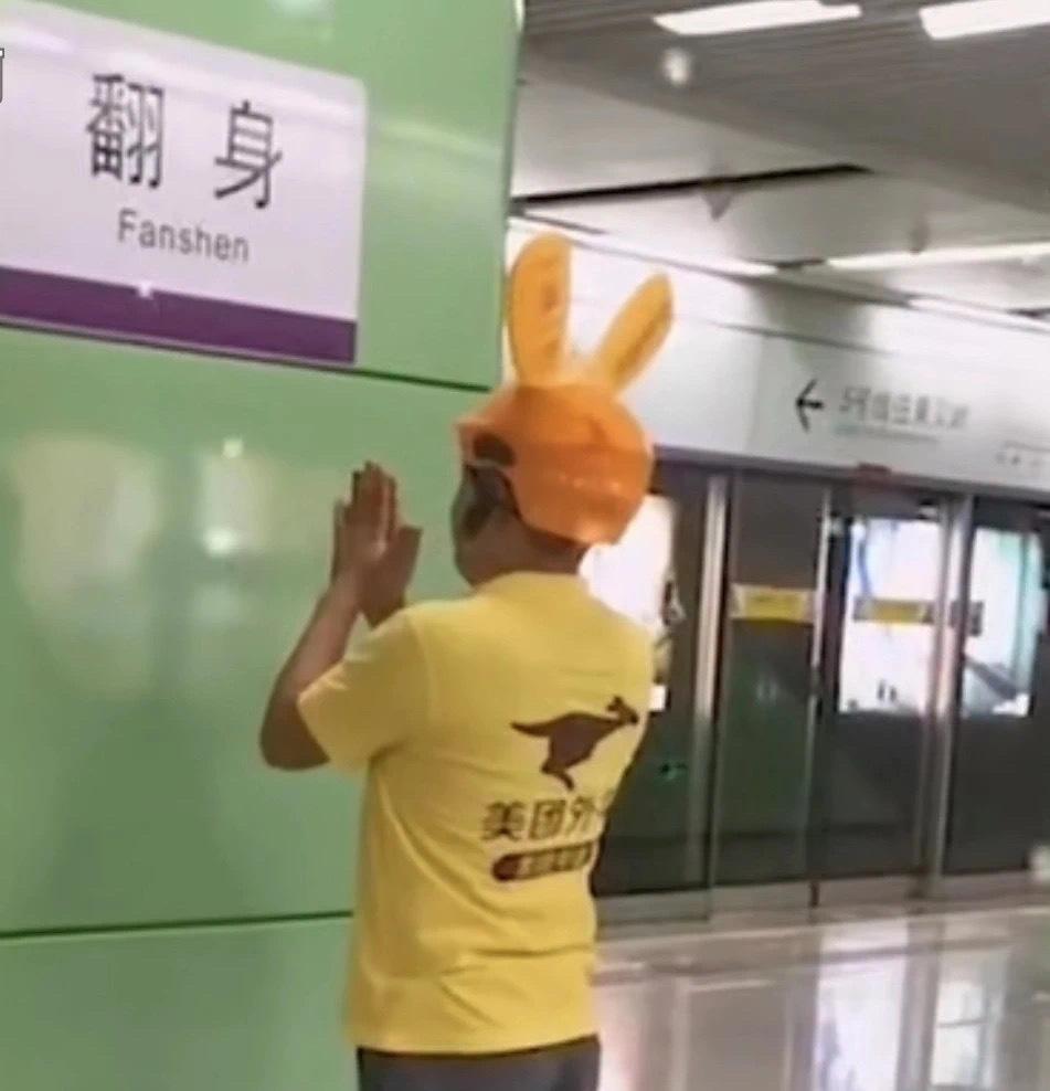 翻身Fanshen 美团外 - 近期斗图表情包精选-2020-10-10
